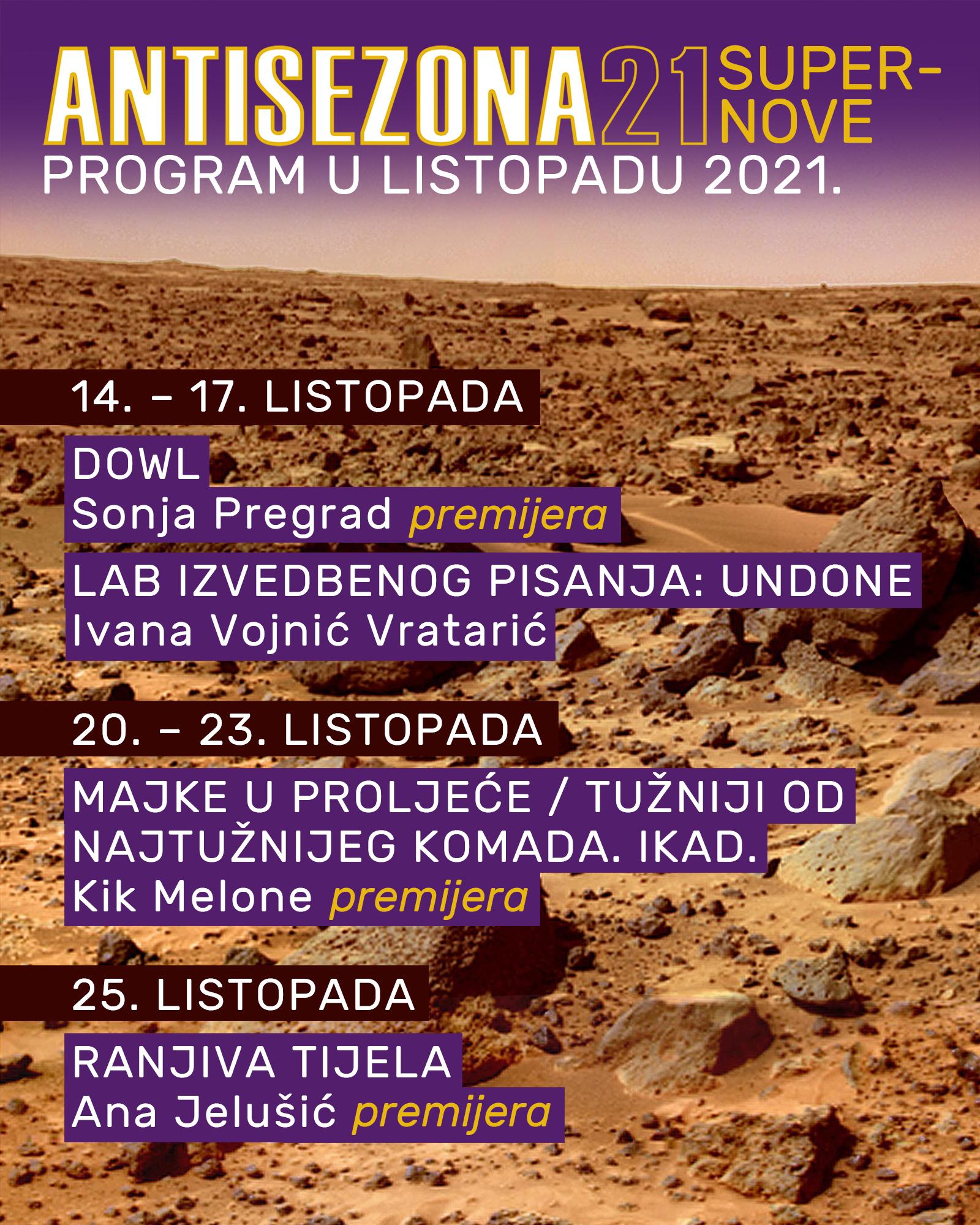 NADOLAZEĆI PROGRAM ZA LISTOPAD 2021.